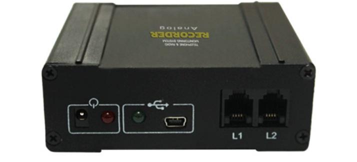دستگاه ضبط مکالمات بر روی کامپیوتر
