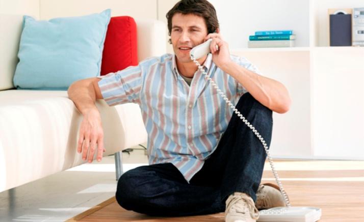کالر آیدی تلفن های خانگی