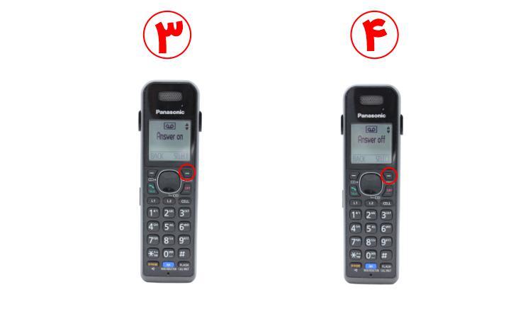 set answering machine 2