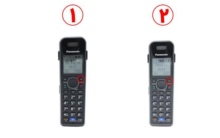 set answering machine