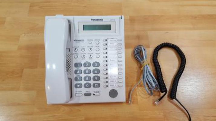 تلفن هایبرید مدیریتی
