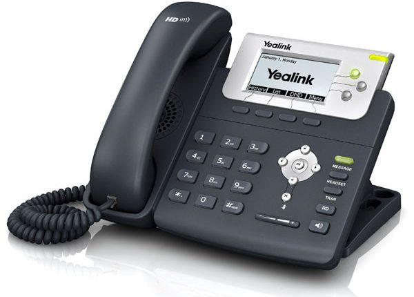 تلفن تحت شبکه T22P یلینک