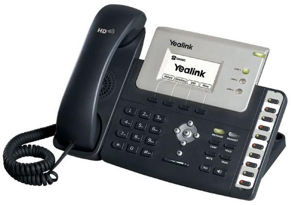 تلفن تحت شبکه SIP-T26P یلینک