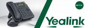 تلفن تحت شبکه یالینک