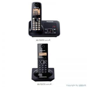 خرید تلفن بیسیم