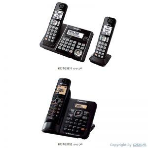 تلفن بیسیم