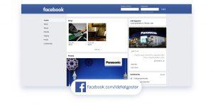 آدرس فیسبوک ایده آل گستر