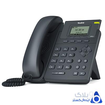 تلفن تحت شبکه یالینک T19P E2