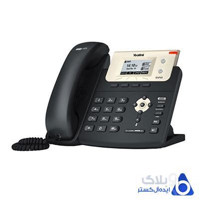 تلفن تحت شبکه یالینک T21 E2