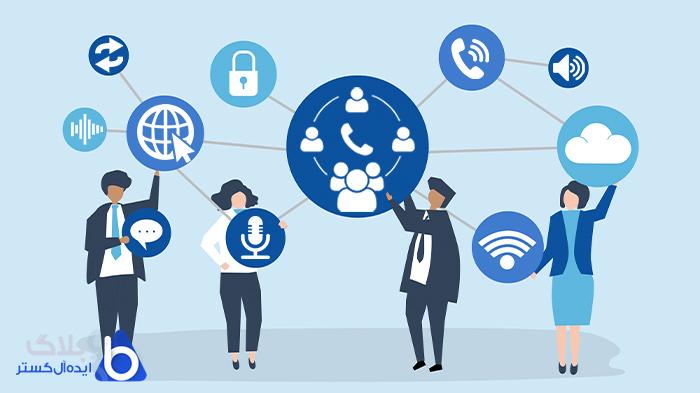 مزایا و امکانات فناوری VoIP چیست