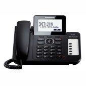 تلفن بیسیم KX-TG6672