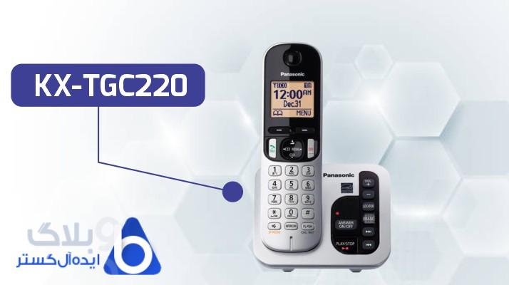 تلفن پاناسونیک KX-TGC220
