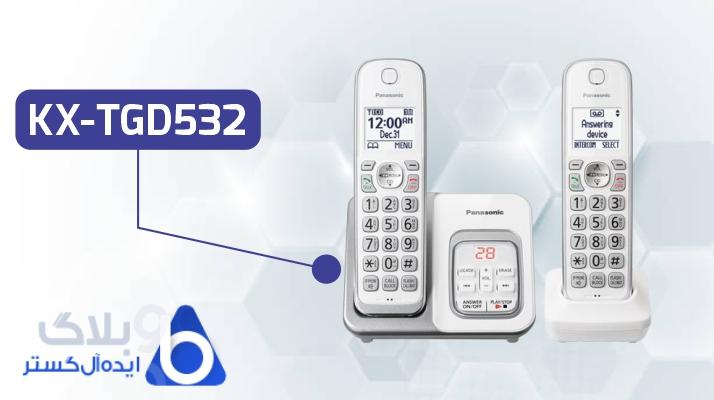 تلفن پاناسونیک KX-TGD532