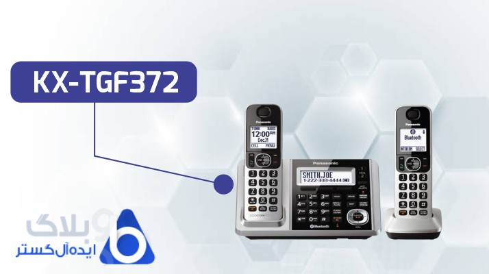 تلفن پاناسونیک KX-TGF372